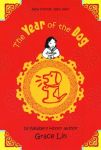 The Year of the Dog: A Novel