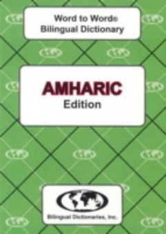 Amharic Word to Word Bilingual Dictionary