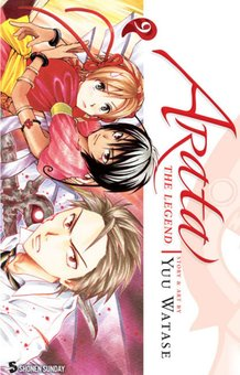 Arata: The Legend, 9